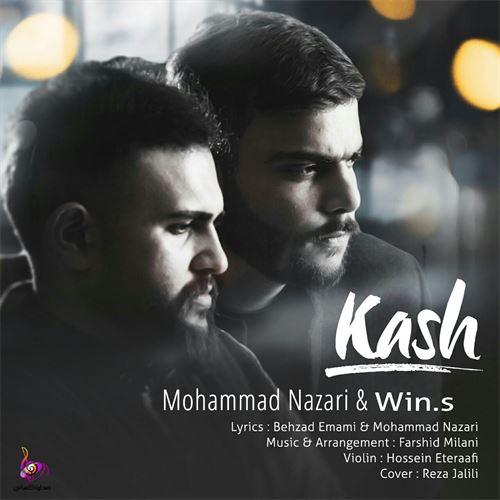 دانلود آهنگ جدید محمد نظری و Win.s به نام کاش