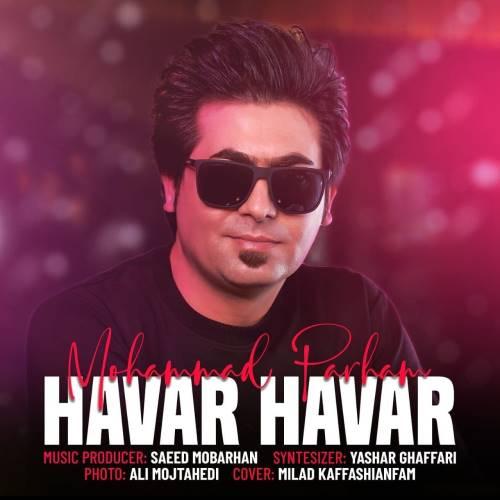 دانلود آهنگ جدید محمد پرهام به نام هاوار هاوار