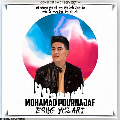 دانلود آهنگ جدید محمد پورنجف به نام عشق یولاری