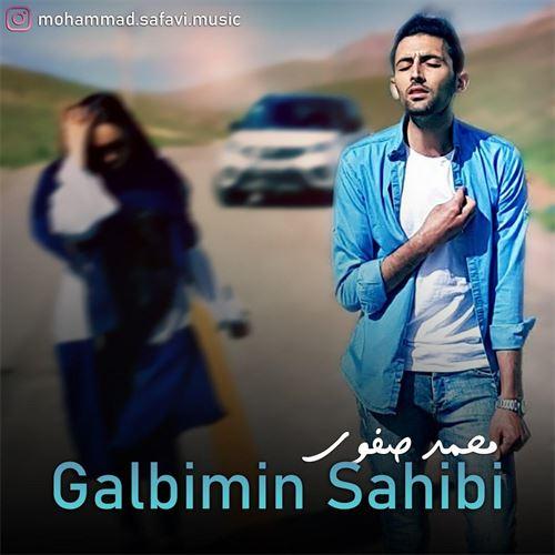 دانلود آهنگ جدید محمد صفوی به نام قلبیمین صاحبی