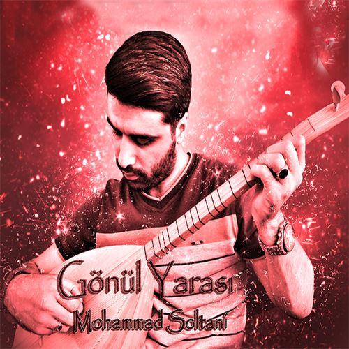 دانلود آهنگ جدید محمد سلطانی به نام گونول یاراسی