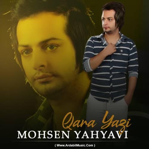 دانلود آهنگ جدید محسن یحیوی به نام قارا یازی
