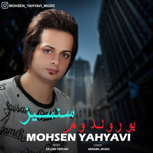 دانلود آهنگ جدید محسن یحیوی به نام سنسیز یورولدوم