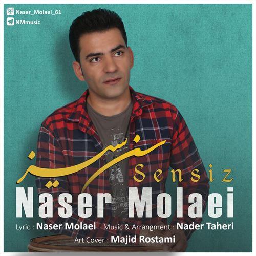 دانلود آهنگ جدید ناصر مولایی به نام سنسیز