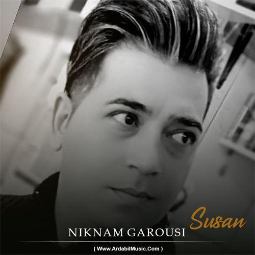 دانلود آهنگ جدید نیکنام گروسی به نام سوسن