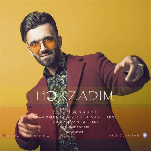 دانلود آهنگ جدید امید انصاری به نام هرزادیم