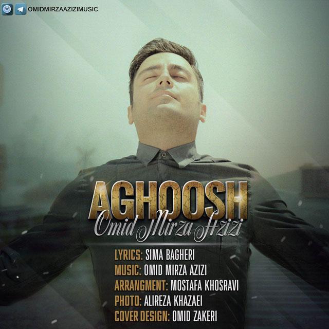 Omid Mirza Azizi - Aghoosh
