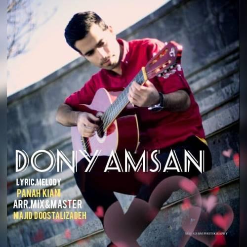 دانلود آهنگ جدید پناه کیانی به نام دونیامسان