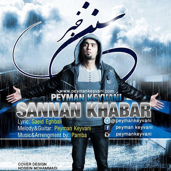 Peyman Keyvani - Sannan Khabar