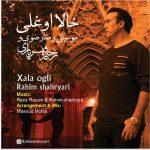 دانلود آهنگ جدید رحیم شهریاری به نام خالا اوغلی