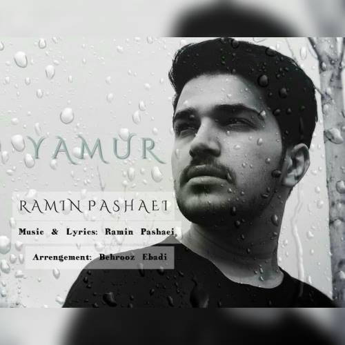 دانلود آهنگ جدید رامین پاشایی به نام یامور