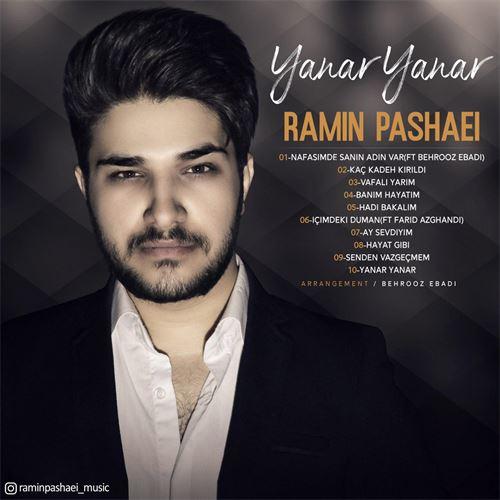 دانلود آلبوم جدید رامین پاشایی به نام یانار یانار