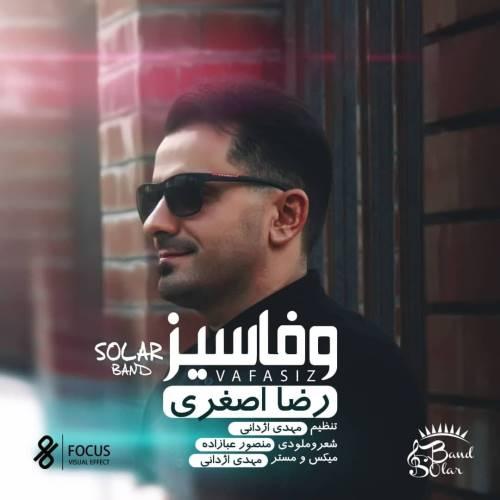 دانلود آهنگ جدید رضا اصغری به نام وفاسیز