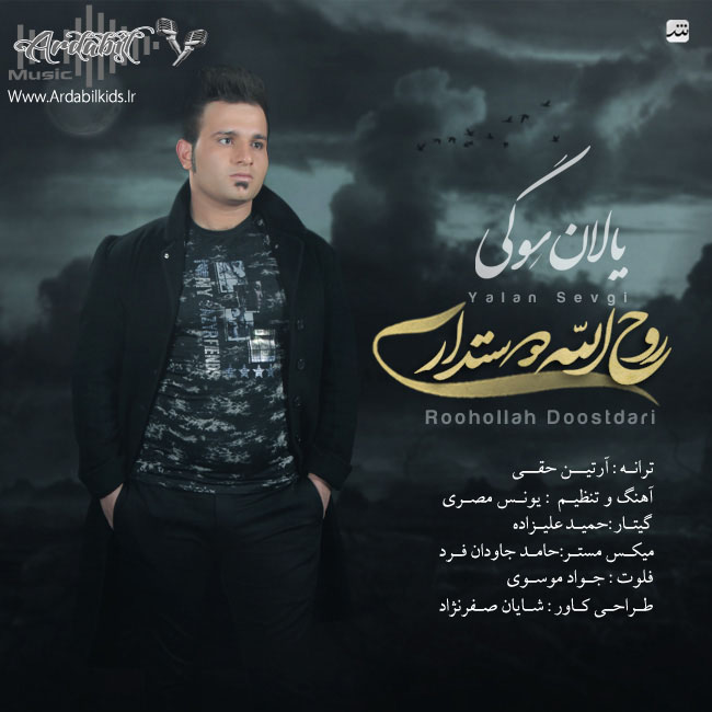 Roohollah Doostdari - Yalan Sevgi