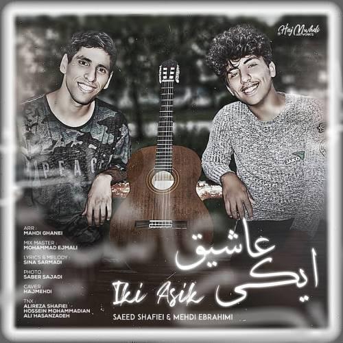 دانلود آهنگ جدید سعید شفیعی و مهدی ابراهیمی به نام ایکی عاشیق
