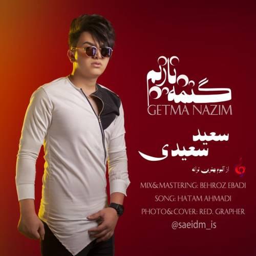 دانلود آهنگ جدید سعید سعیدی به نام گتمه نازیم