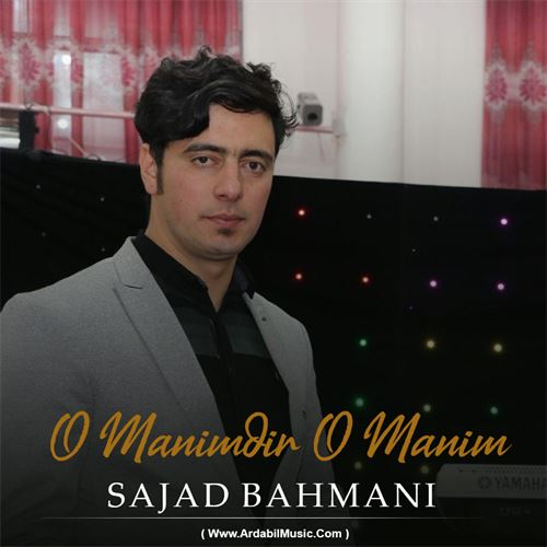 دانلود آهنگ جدید سجاد بهمنی به نام او منیمدیر او منیم