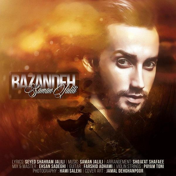 Saman Jalili - Bazandeh