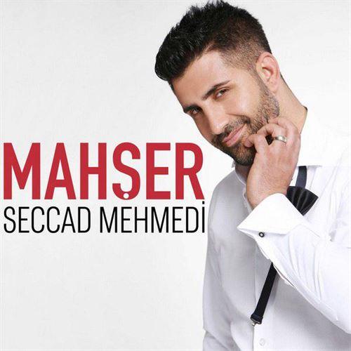 دانلود آلبوم جدید سجاد محمدی (سجاد تاتلیسس) به نام محشر