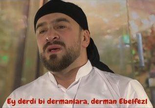 دانلود مداحی جدید سید طالع برادیگاهی به نام باب الحوائج