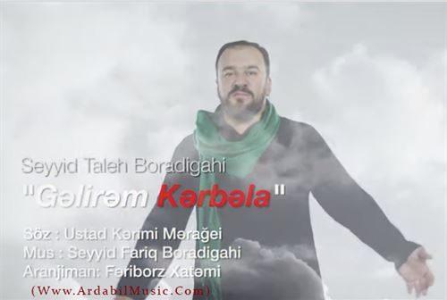 دانلود مداحی جدید سید طالع برادیگاهی به نام گلیرم کربلا+ موزیک ویدئو