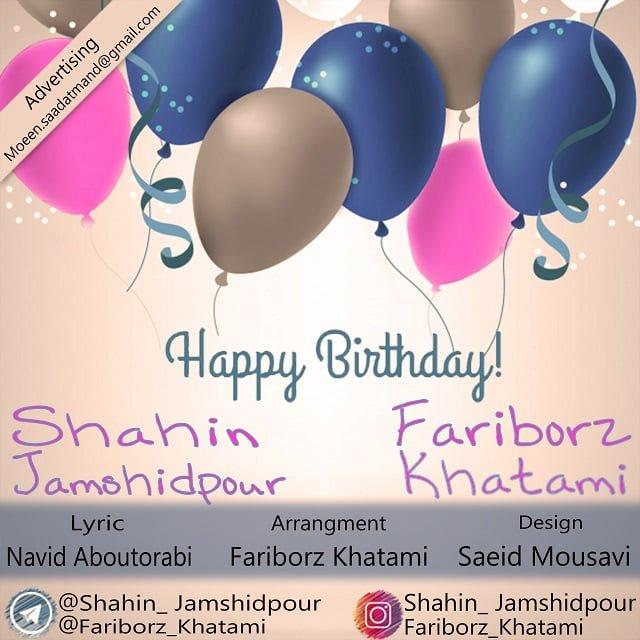 دانلودآهنگجدید شاهین جمشیدپور و فریبرز خاتمی به نام تولدت مبارک