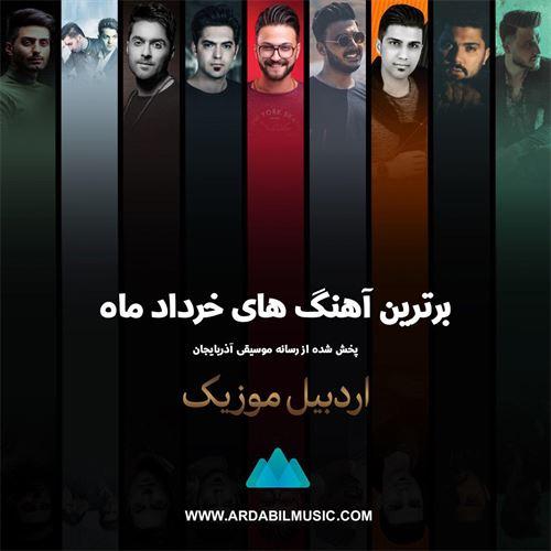 دانلود برترین آهنگ های ترکی خرداد ماه ۹۸