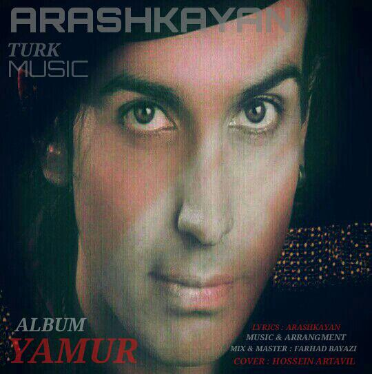دانلود آلبوم جدید و زیبای آرش کایان به نام یامور