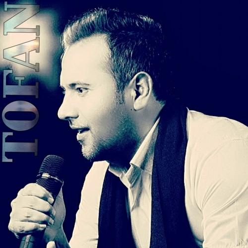 دانلود آهنگ جدید بهمن طوفان به نام یری یری یواش یری