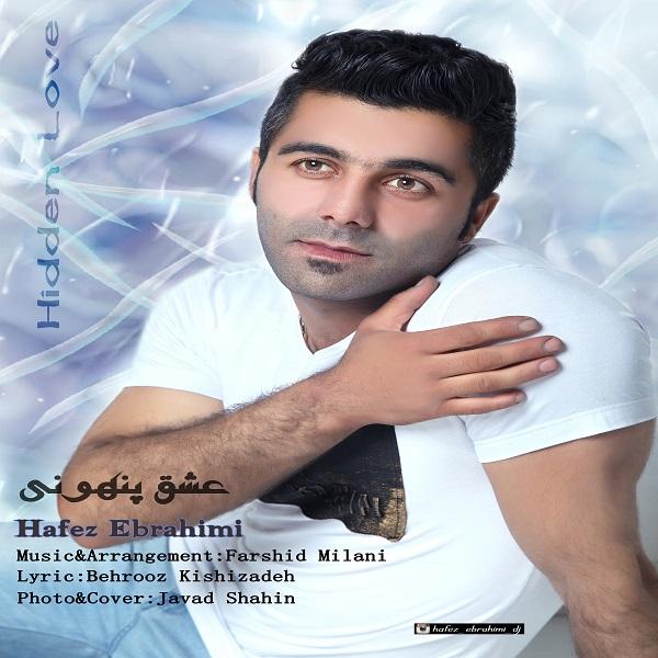 دانلود آهنگ جدید حافظ ابراهیمی به نام عشق پنهونی