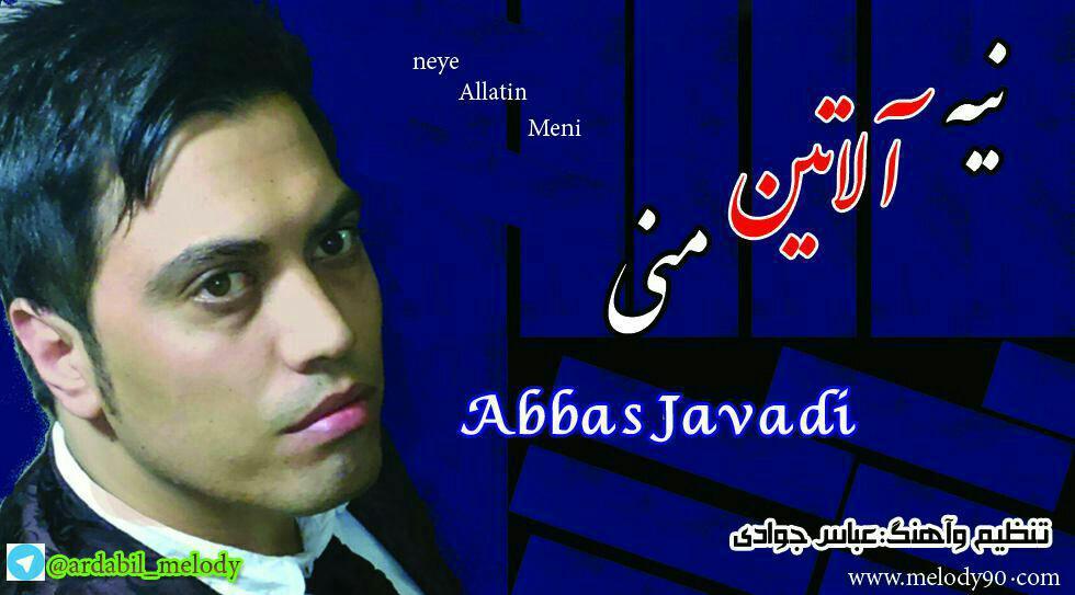دانلود آهنگ جدید عباس جوادی به نام نیه آلاتین منی
