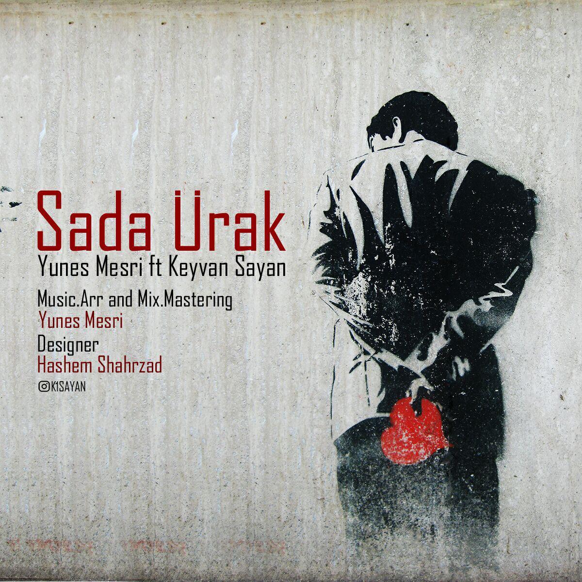 دانلود آهنگ جدید کیوان سایان و یونس مصری به نام ساده اورک