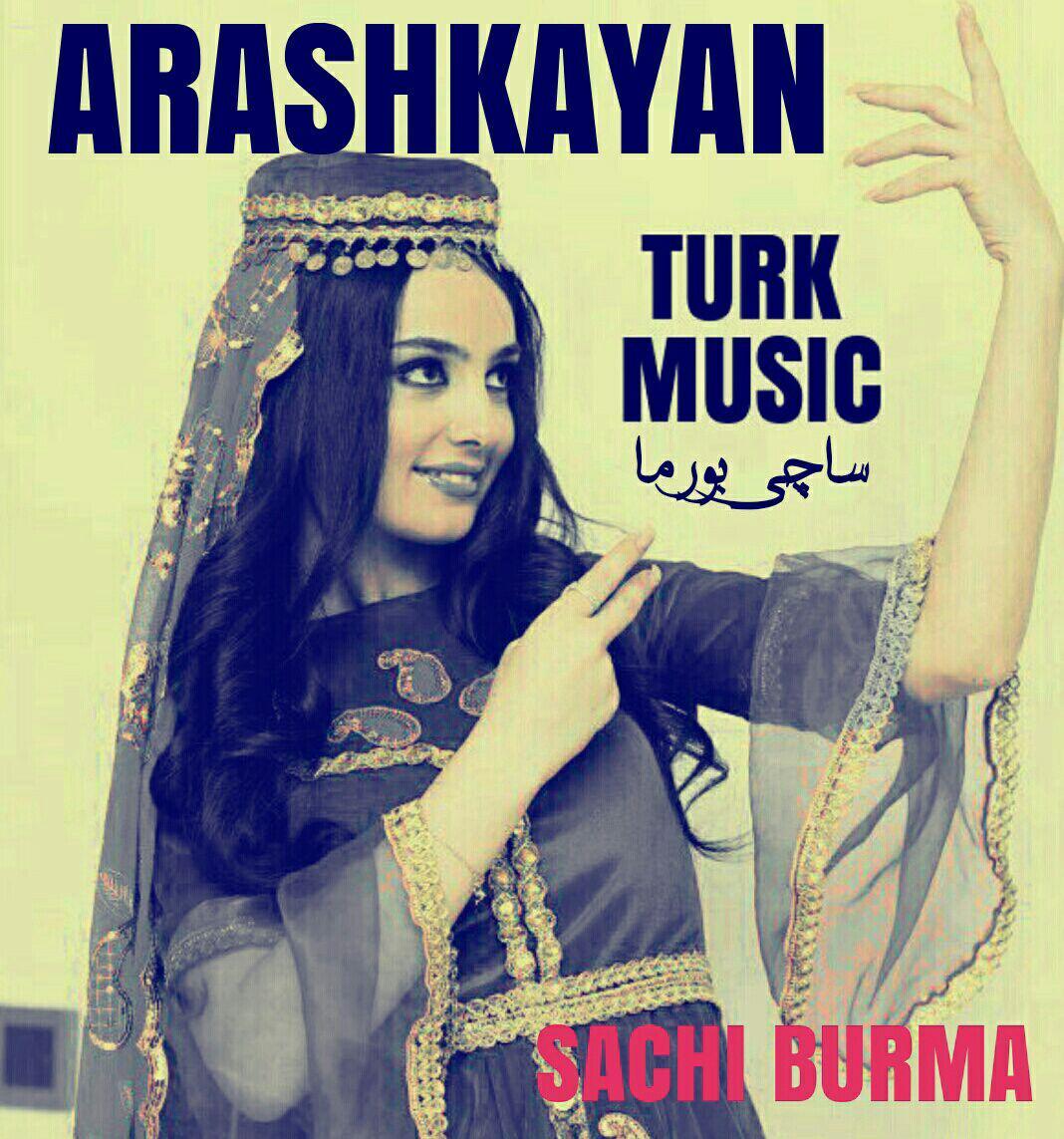 دانلود آهنگ جدید آرش کایان به نام ساچی بورما