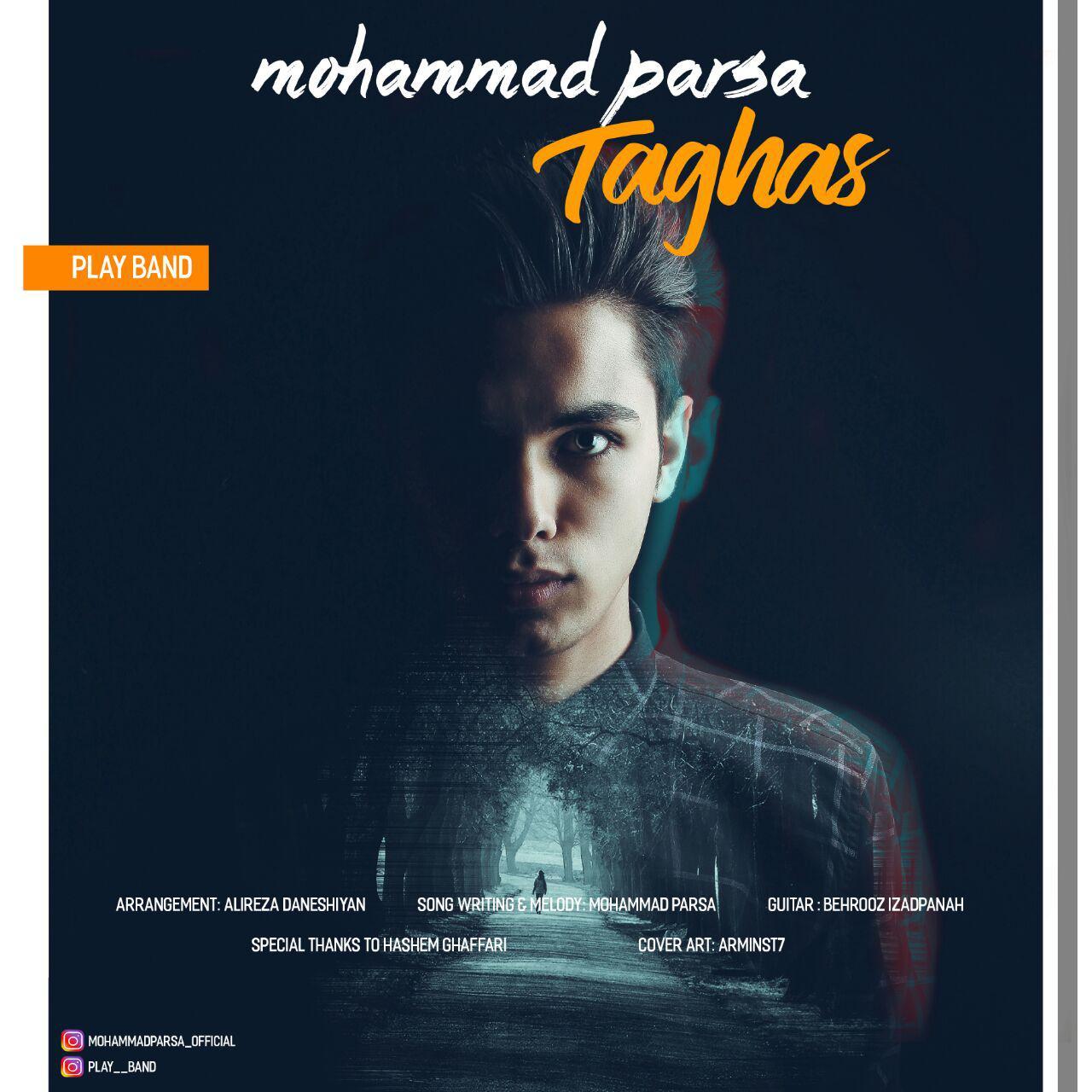 دانلود آهنگ جدید و زیبای محمد پارسا به نام تقاص