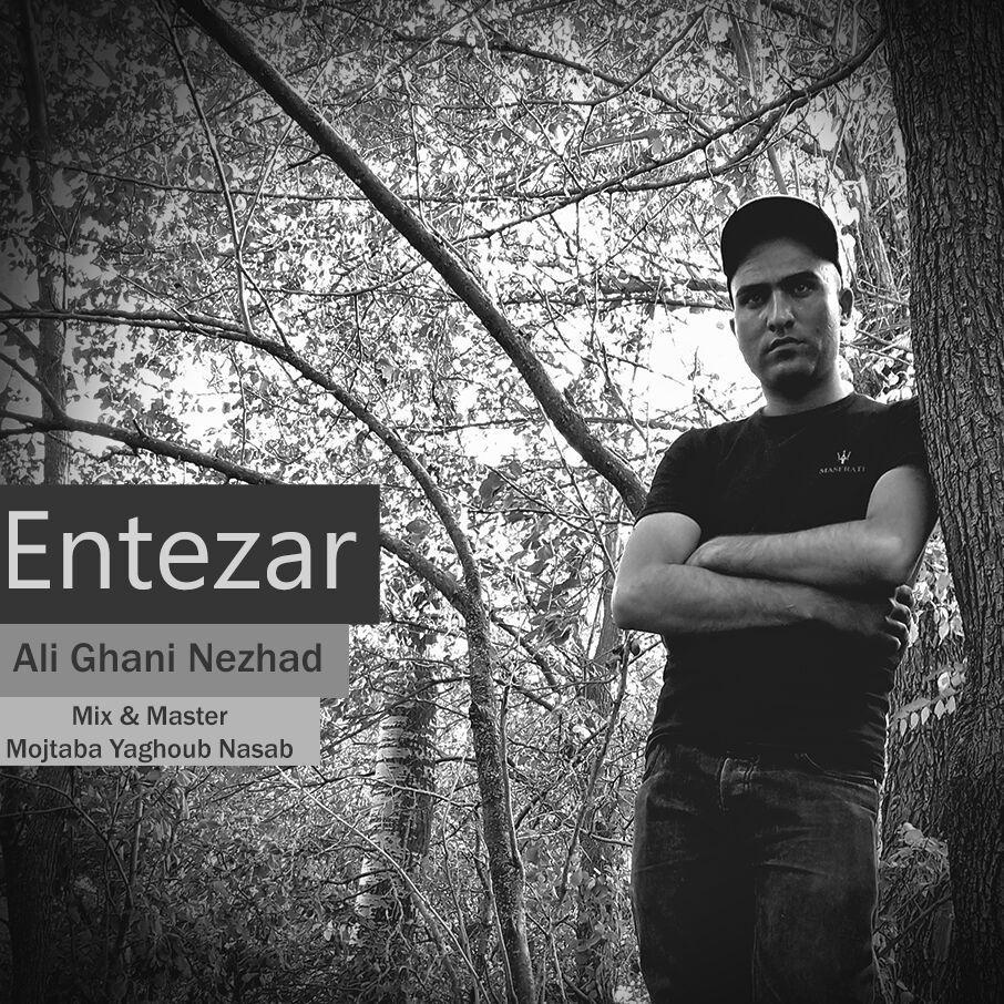 دانلود آهنگ ترکی جدید انتظار با صدای علی غنی نژاد