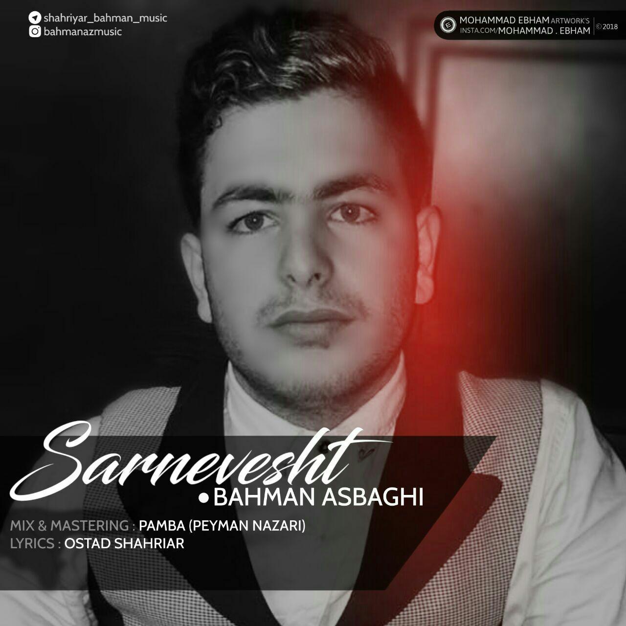 دانلود آهنگ جدید بهمن اسبقی به نام سرنوشت