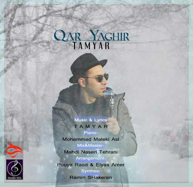 دانلود آهنگ جدید ترکی تامیار به نام قار یاغیر