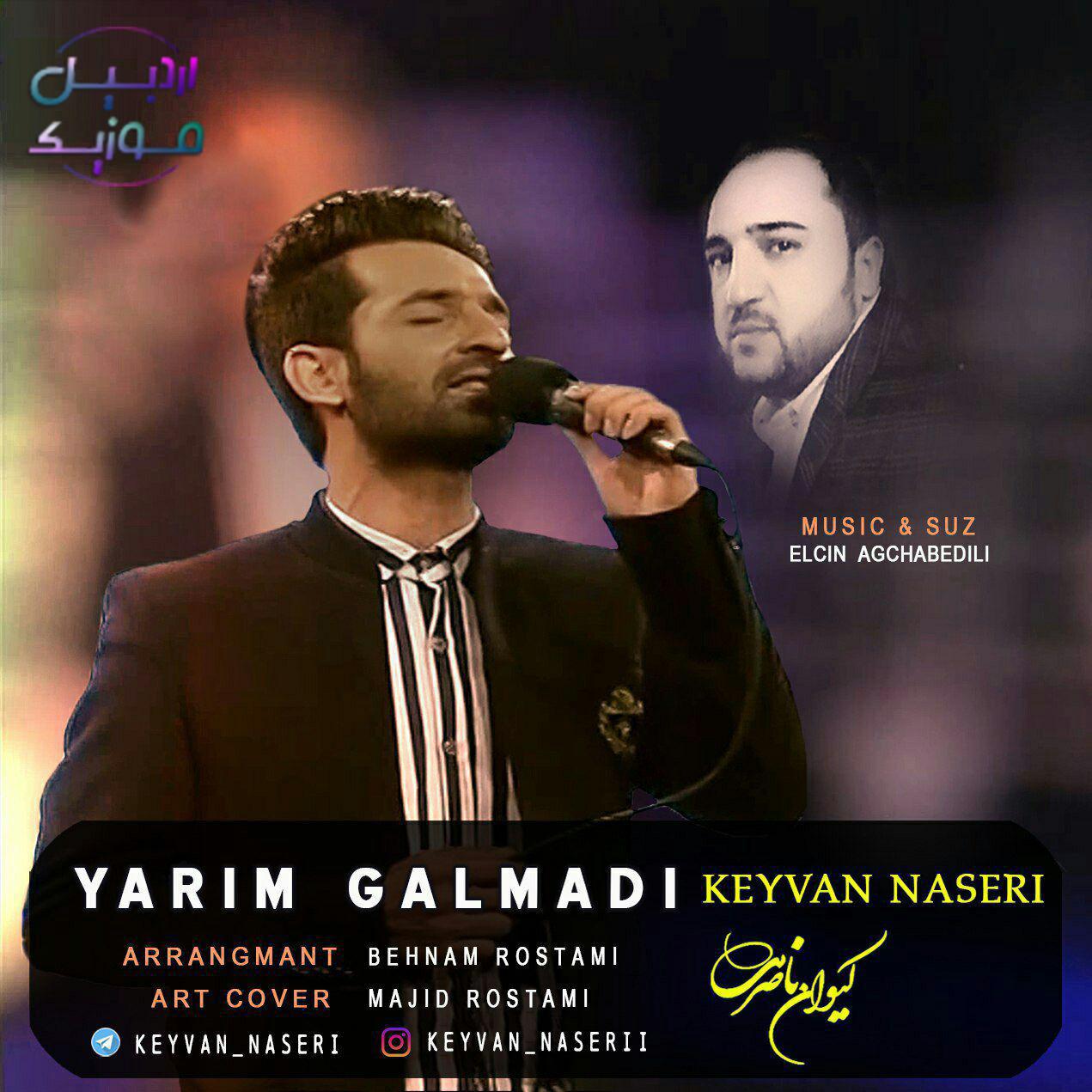 دانلود آهنگ جدید کیوان ناصری به نام یاریم گلمدی