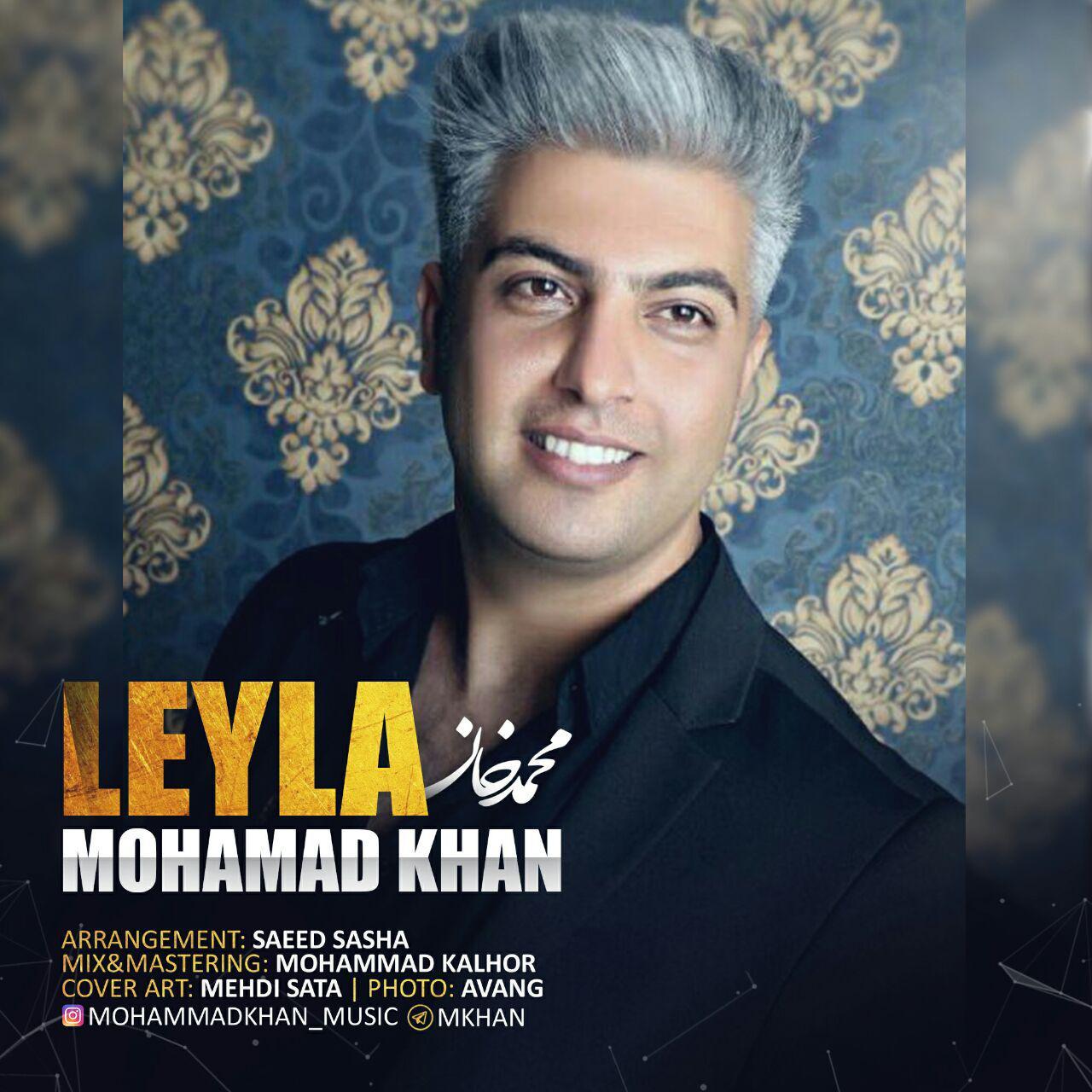 دانلود آهنگ جدید محمد خان به نام لیلا