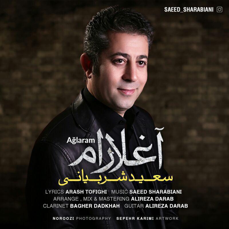 دانلود آهنگ جدید سعید شربیانی به نام آغلارام