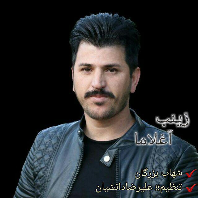 دانلود مداحی ترکی جدید شهاب بزرگان به نام زینب آغلاما