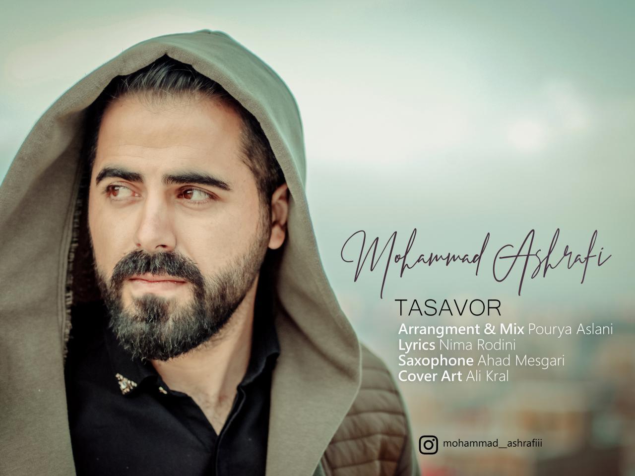 دانلود آهنگ جدیدمحمد اشرفیبه نامتصور