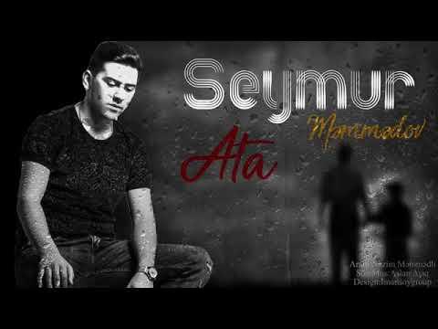 دانلود آهنگ جدیدو آذربایجانی Seymur Memmedov به نام آتا