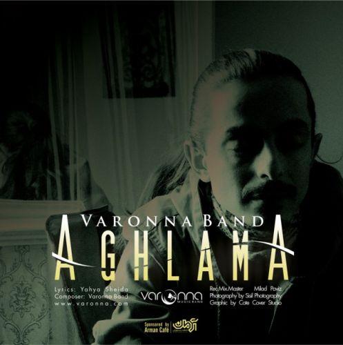 دانلود آهنگ جدید گروه Varonna Band به نام آغلاما